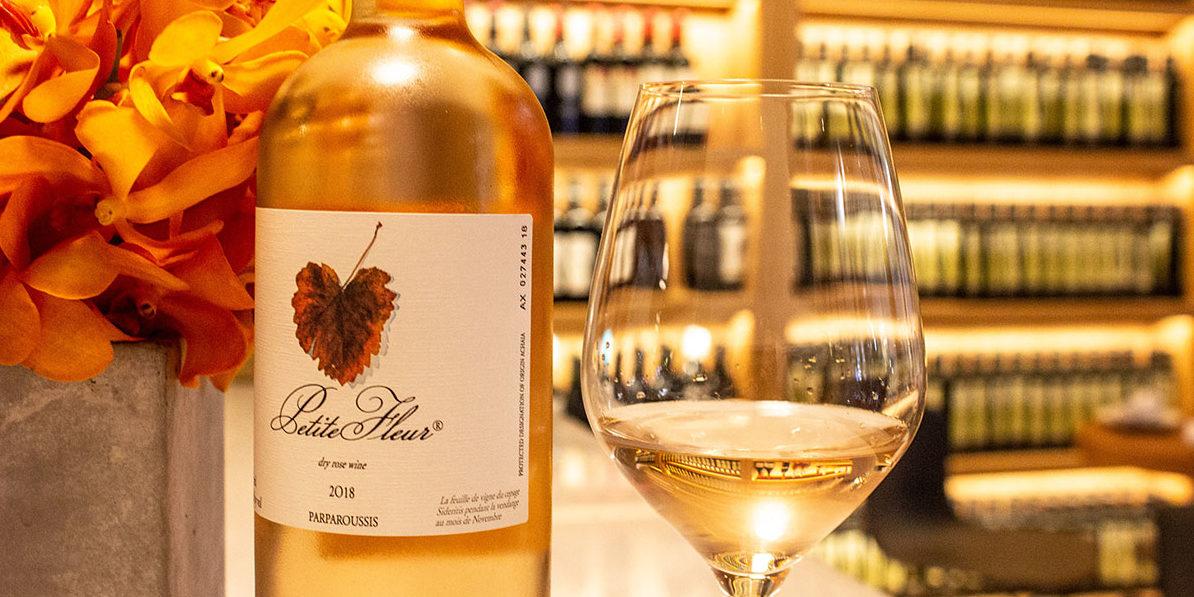 Petite Fleur Wine, Petite Fleur Rose, Rose, Milos Wine Bar