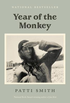 year of the monkey, year of the monkey patti smith